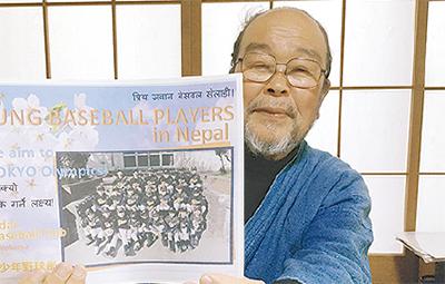 ネパールに野球環境を
