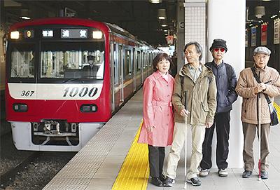 すべての人にやさしい上大岡駅へ