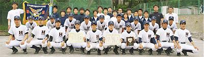 中学軟式野球WEB~全国の中学軟式野球結果速報~