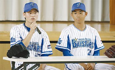 桜岡小にDeNA2選手