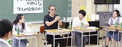 ドリアン助川さんが講演