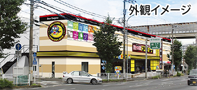 ドン・キホーテ12月1日開店