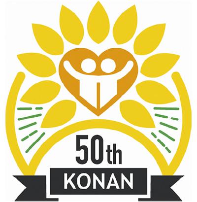区制50周年のロゴ決定