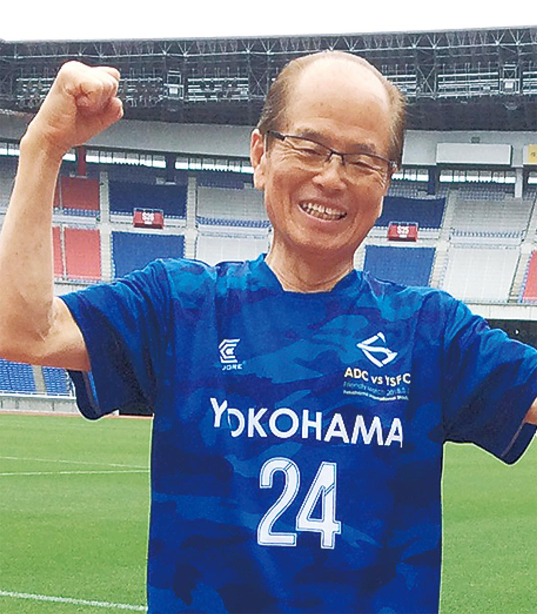 「健康」「スポーツ」「海」で横浜の更なる発展へ