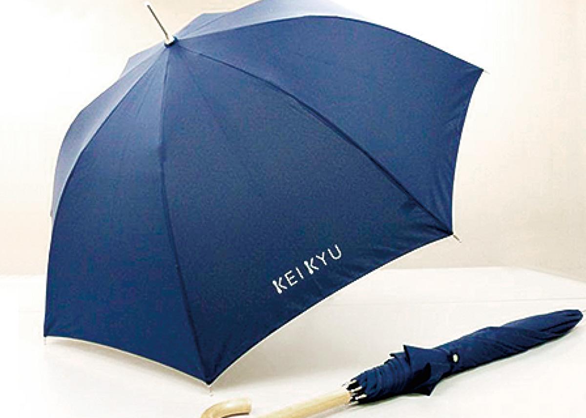 「傘、無料で貸します」