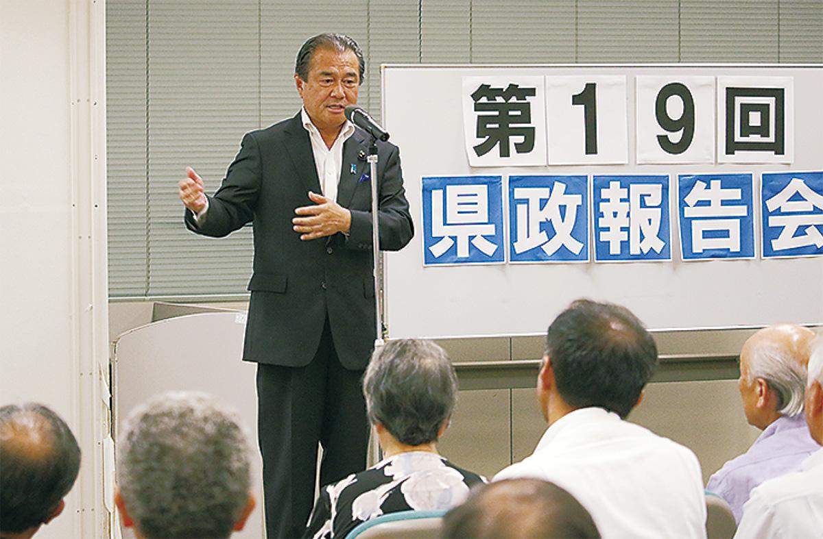 県会を「日本一の議会に」