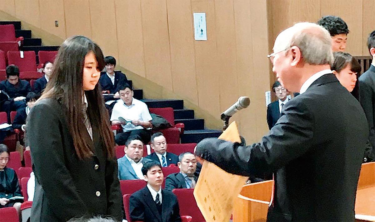 横浜明朋高校がスポーツ賞