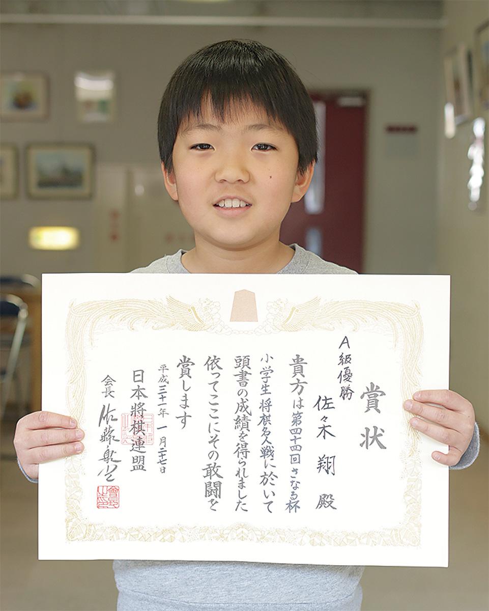 佐々木君(3年)が県制覇