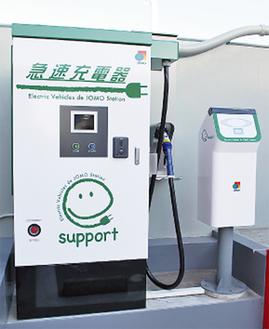 市内ガソリンスタンドに設置されている急速充電器