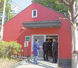 桜川橋南側そばに建設された町内会館