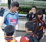 横浜FCの練習場で三浦選手にサインをもらう部員たち(下)