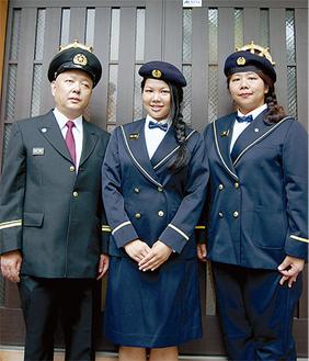 美亜さん(中央)の加入で全員が消防団員の片沼家