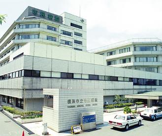 質の高いガン医療を提供する市民病院