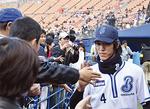 地元横浜出身の荒波選手と触れ合うファン