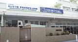 来年創立50周年を迎える富士見中学校