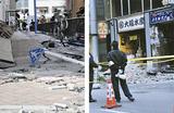 壁が崩落した中区常盤町のビル前(右)と大きな地割れの被害があった西区南幸のショッピングセンター前