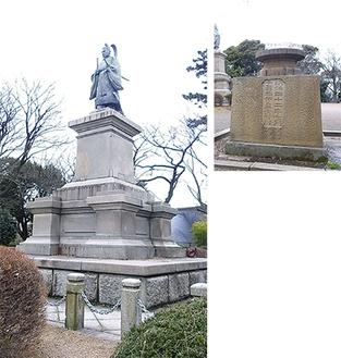 認定を受けた水泉(右上)と台座(左)
