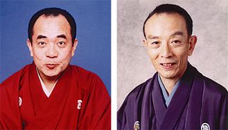 桂歌丸さん(右)と三遊亭小遊三さんも登場