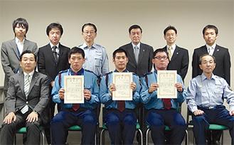 5月23日に表彰式が行われた