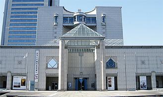 横浜美術館はみなとみらい駅徒歩5分