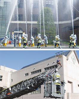中区の一斉放水(写真上)西区の救助演技(下)