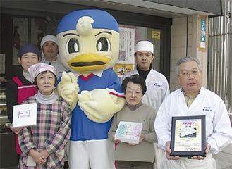ガチあま金賞の横浜紅谷