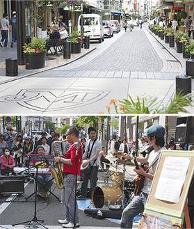 歩車道が整備された元町(上)とイベントが盛んな吉田町(下)