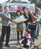 記念すべき90万人目の来場者となった長野県在住の早坂さん一家=10日