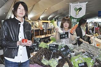 大好評だった横浜野菜の「まるしぇ」