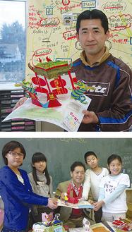 作品を手にする菅谷教諭(上)。山本さんが絵本作りを指導(下中央)