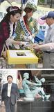 (上)横浜観光親善大使ら鹿鳴館スタイルに身を包んだ女性がアイスクリームを配布する(昨年の様子)。(下)アイスクリーム発祥記念像「太陽の母子像」の前で六川会長
