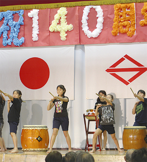 和太鼓クラブが華を添えた