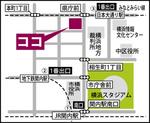 会場は横浜市開港記念会館