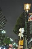 万国橋側に新設されたガス灯(奥は通常の街路灯)。ガス灯は馬車道のほか山下公園前にも設置されており、各所でデザインが異なる