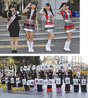 加賀町署に登場したチィキィパレード(上)ダンスを披露した平沼高校ダンス部(下)
