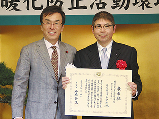 石原環境大臣(左)と写真に収まる宮島社長