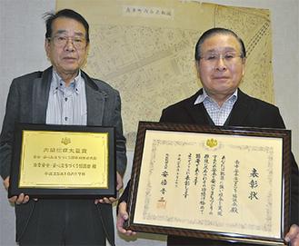 総理から表彰状が授与された