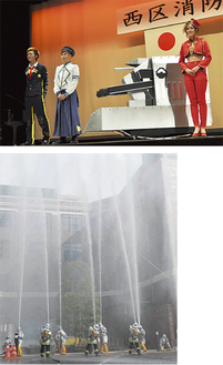 未来の消防服を披露する生徒たち(上)一斉放水の様子(下)