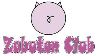 ザブトン・クラブのロゴ