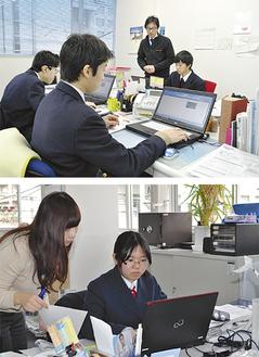 パソコンで記事を執筆する本牧中生(上)と港中生