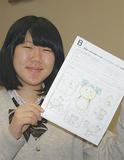 原画を手にする作者の高瀨さん