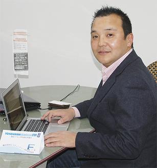 「災害情報提供にコミュニティーFMを」と笹原代表