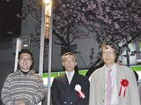 設置完了を祝った秋山会長(中央)と佐久間さん(左)と平山さん