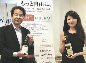 セミナー講師を務める林代表取締役(左)と広報の福田さん
