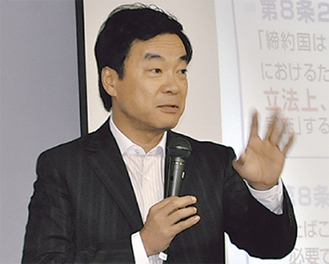 講演に招かれた松沢氏