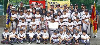 優勝した鷺竹クラブ少年野球部