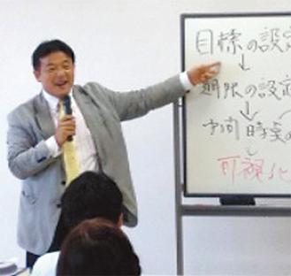 全国で保護者向けの講演を行う藤田さん