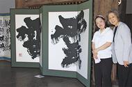 若手書家、金澤さんが個展