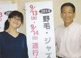 イベント発案者の藤澤さん(右)と「A列車音頭」を振り付けた松井さん