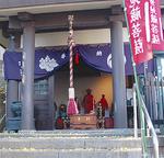 護摩祈祷が行われる地蔵堂